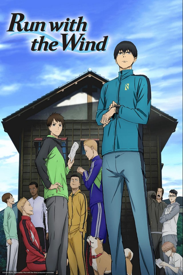 "Promo art for ""Run with the Wind."" Kakeru stands in front of Chikusousei with his fellow tenants."