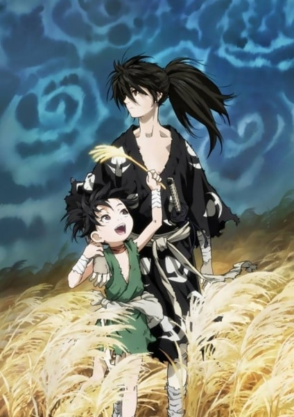 Promo art for the winter 2019 anime Dororo.