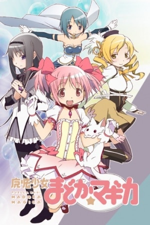 Promo art for Madoka Magica featuring the main cast in their magical girl uniforms