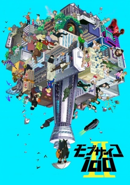 Promo art for the winter 2019 anime Mob Psycho 100 II.
