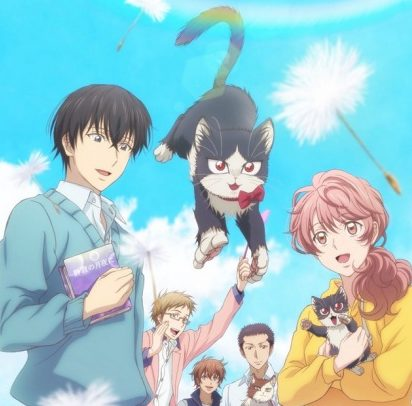 Promo art for the winter 2019 anime My Roommate is a Cat. Haru leaps out at the viewer, chasing after a floating dandelion. Behind him the main character and supporting cast of both humans and cats cheer him on.