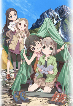 Cover art of Encouragement of Climb, shows the four main girls camping out on the mountainside.