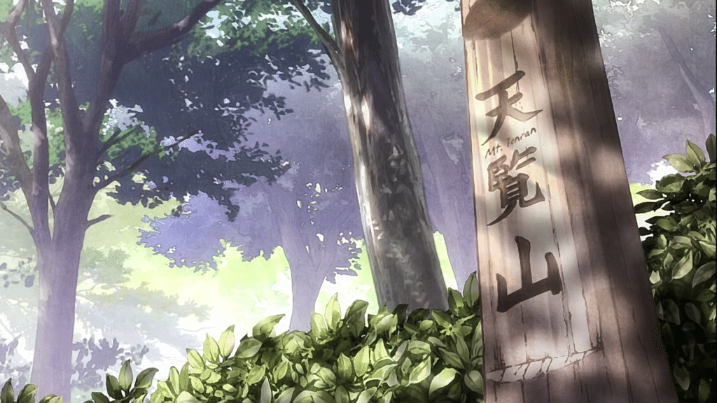 A signpost at the entrance of Mt. Tenran (Screencap from Encouragement of Climb)