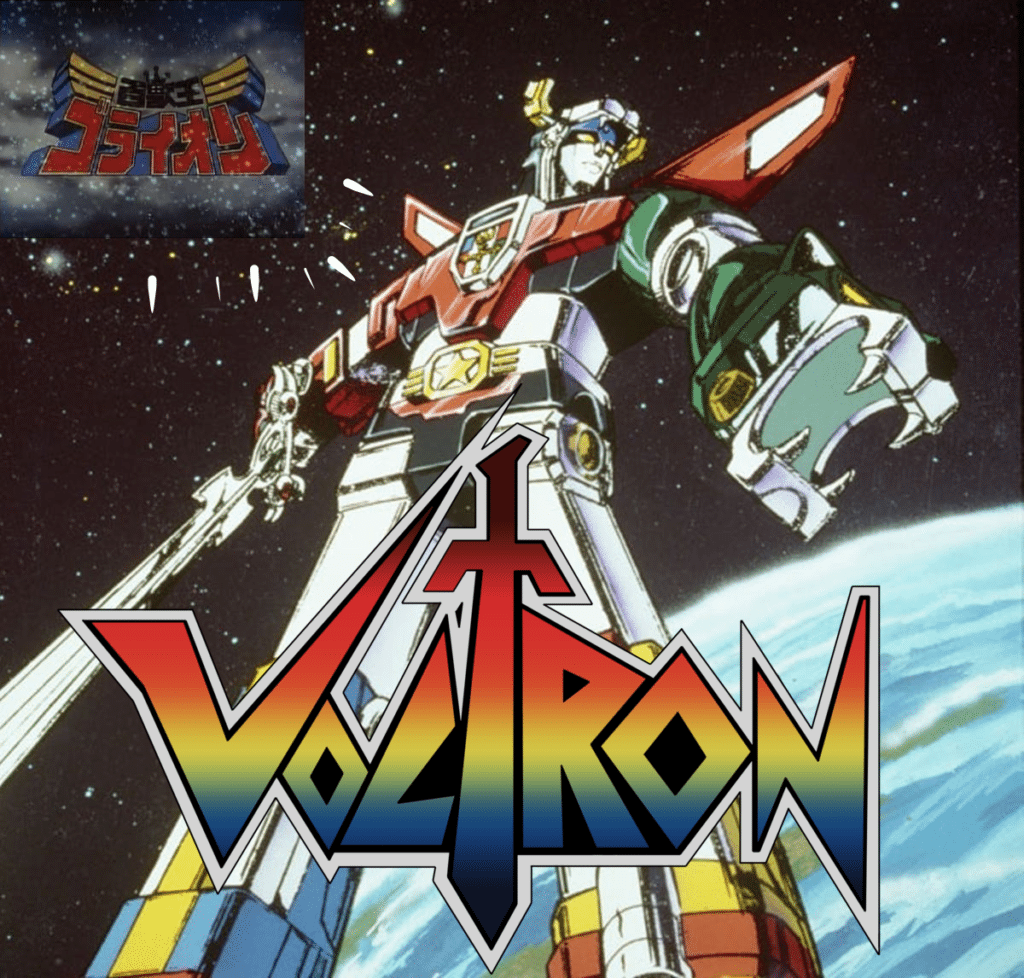 The opening art/logo of Beast King GoLion vs it's US localization Voltron